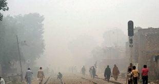 smog lahore